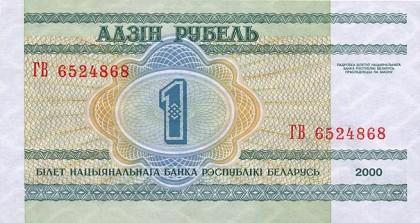 Angliškai currency exchange reiškia valiutos keitykla | anglult