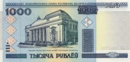Baltarusijos rublis i eura