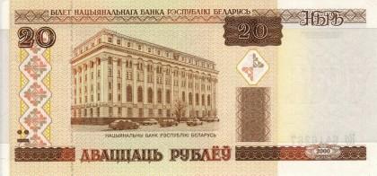 Baltarusijos rublis kursas citadele