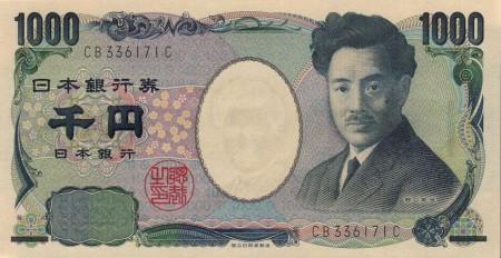 Japonijos piniginis vienetas