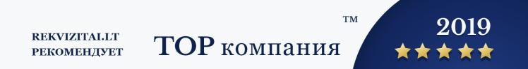 TOP компания 2019