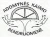 Adomynės kaimo bendruomenė logotipas