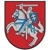 Antstolio J. Petriko kontora Logo