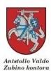 Antstolio Valdo Zubino kontora logotipas