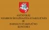 Antstolių N. Šiugždaitės - Stakeliūnės, D. Stakeliūno kontora logotype