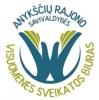 Anykščių rajono savivaldybės visuomenės sveikatos biuras logotipas
