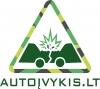 Apporto, UAB logotipas
