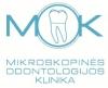 Daira Medica, UAB logotipas