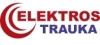 Elektros trauka, UAB logotipas