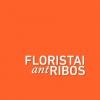 Floristai, MB logotipas