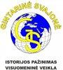 Gintarinė Svajonė, VŠĮ logotype