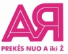 Grimulainis, UAB logotipas