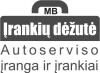 Įrankių dėžutė, MB logotipas