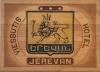 Jerevan, UAB logotipas