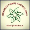 Jolantos Paliliūnienės dekoratyvinių augalų ir daugiamečių gėlių ūkis logotipas
