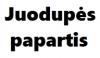 Juodupės papartis, UAB логотип