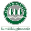 Kaišiadorių r. Rumšiškių Antano Baranausko gimnazija 标志