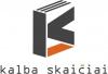Kalba skaičiai, MB логотип