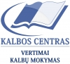 Kalbos centras, UAB логотип