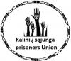 Kalinių sąjunga, asociacija logotyp