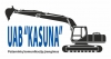 Kasuna, UAB logotipas