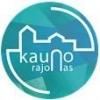 Kauno rajono turizmo ir verslo informacijos centras, VšĮ logotype