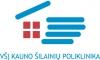Kauno Šilainių poliklinika, VŠĮ logotipas