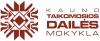 Kauno taikomosios dailės mokykla logotipo