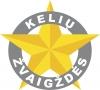 Kelių Žvaigždės, UAB logotipas