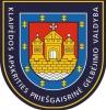 Klaipėdos apskrities priešgaisrinė gelbėjimo valdyba logotipas