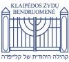 Klaipėdos žydų bendruomenė logotyp