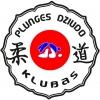 """Klubas """"Plungės Dziudo"""" логотип"""