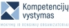"""UAB """"Kompetencijų vystymo centras"""" logotipas"""