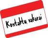 Kontaktų vakarai, VšĮ логотип