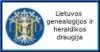 Lietuvos genealogijos ir heraldikos draugija logotype