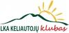 Lietuvos karių asociacija Keliautojų klubas логотип