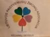 Lietuvos pagyvenusių žmonių asociacijos Kėdainių rajono skyrius logotipas