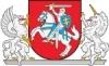 Lietuvos Respublikos Prezidento kanceliarija logotype