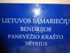 Lietuvos samariečių bendrijos Panevėžio krašto skyrius logotipas