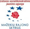 Lietuvos socialdemokratinio Jaunimo sąjungos Mažeikių skyrius logotipas