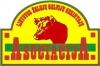 Lietuvos žalųjų galvijų gerintojų asociacija logotipo