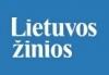 Lietuvos žinios, UAB logotipas