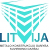 Litvija, UAB logotipas