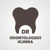 Palangos odontologijos klinika, UAB логотип