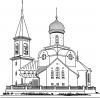 """Palangos stačiatikių Dievo Motinos Ikonos """"Iverskaja"""" parapija logotipas"""