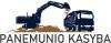 Panemunio kasyba, UAB Logo