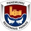 Panemunių regioninio parko direkcija logotipas
