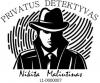 Privatus detektyvas Nikita Maliutinas логотип