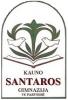 "Kauno ""Santaros"" gimnazija logotipas"
