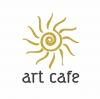 Saulės galerija, UAB logotipas